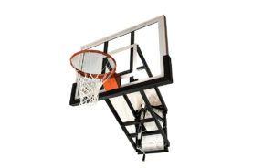 Outdoor Wall Mounted Adjustable Basketball Hoop