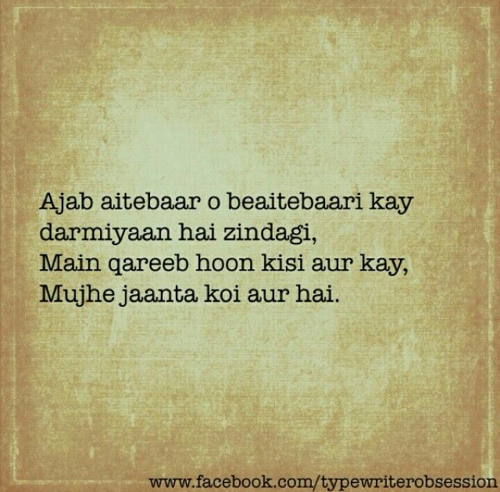 1000 ideas about mirza ghalib on pinterest urdu quotes
