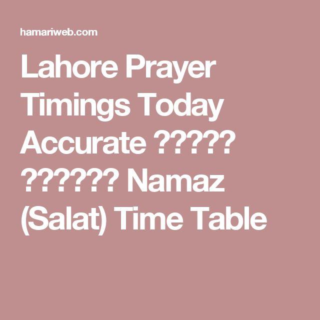 Lahore Prayer Timings Today Accurate أوقات الصلاة Namaz (Salat) Time Table