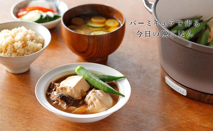 絹豆腐のピリ辛煮込み