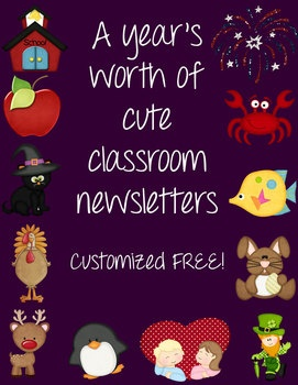 Cute classroom newsletter templates for each month to match the calendar set. Personalized with your name and headings.