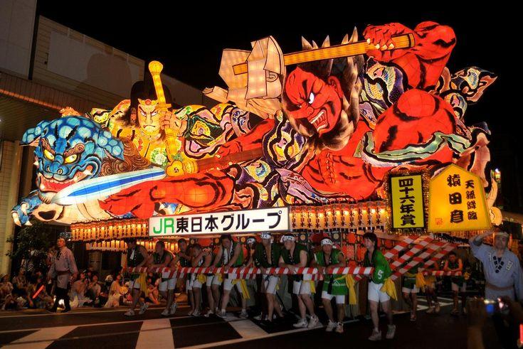 Aomori Nebuta Matsuri (青森ねぶた祭り)