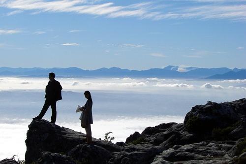 Table Mountain...