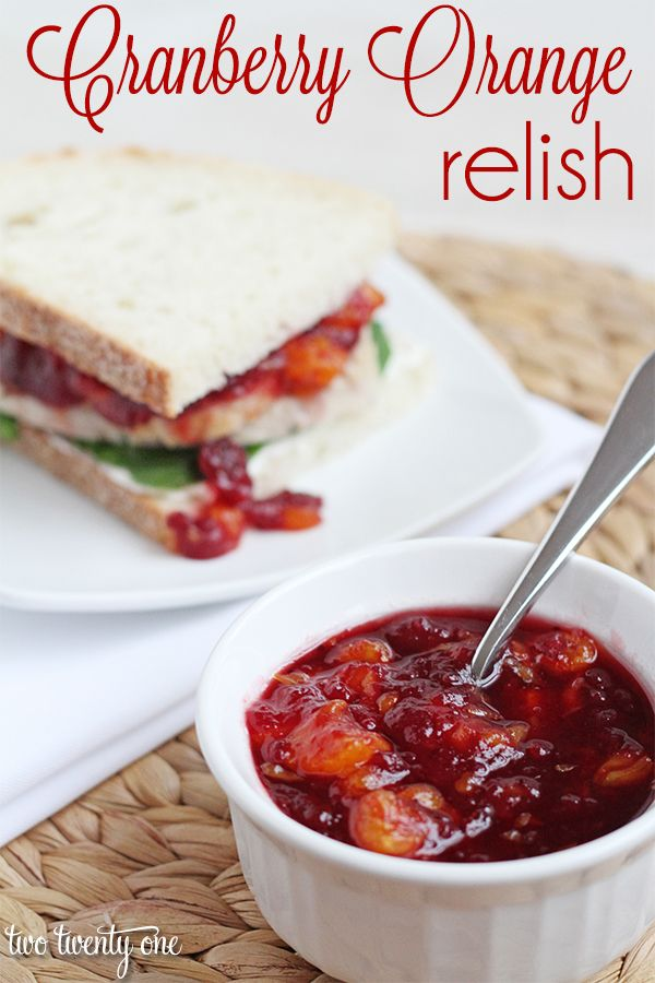 3 ingredient cranberry orange relish!  The perfect recipe to use up that extra cranberry sauce!
