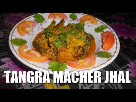 217 best how to bengali cook images on pinterest link how to how to cook spicy gravy of baby tangra fish choto tangra macher jhal ccuart Image collections