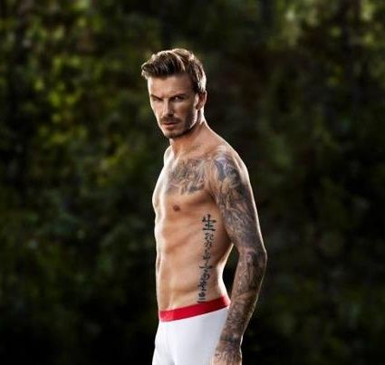 New David Beckham boxer briefs photos were posted by the soccer star/ underwear legend's fan page.