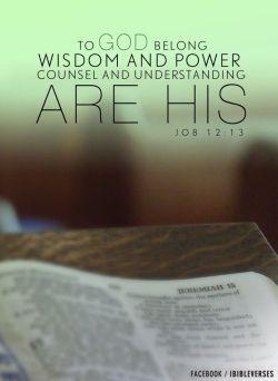God of Our Strength ~ CHRISTian poetry by deborah ann