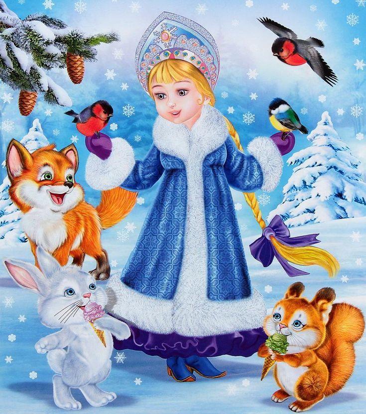 Новый год картинки детские красивые