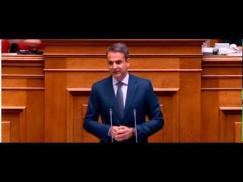 ΗΧΗΡΗ Παρέμβαση Μητσοτάκη στην Βουλή «Σώστε τους Καναλάρχες και γαία πυρί μιχθήτω» #save_kanalarxes | olympia.gr