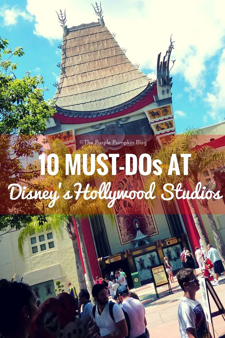 10 Must-Dos at Disneys Hollywood Studios - must pin this for our next trip!: