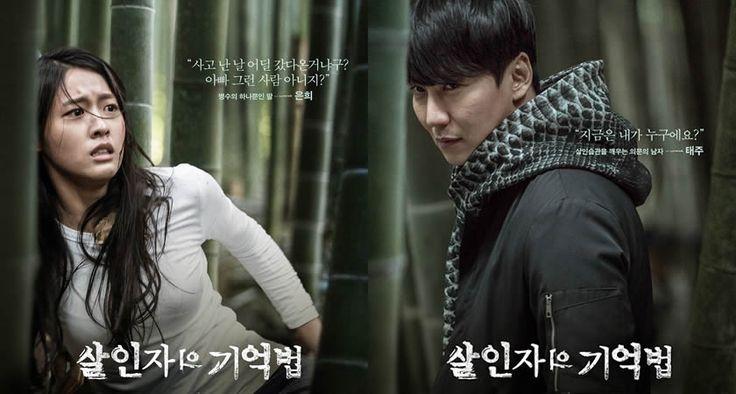 Seol Hyun, Film Partneri Kim Nam-Gil'in Korkutucu Karakterini Tarif Etti