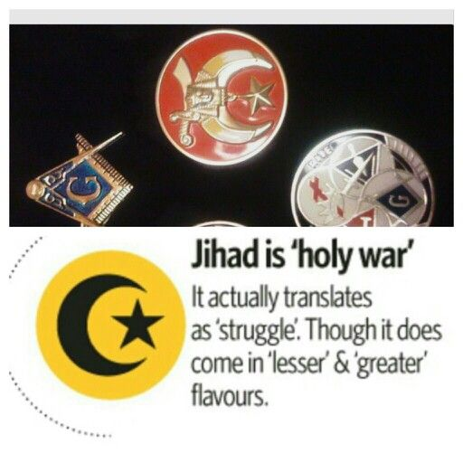 a study on jihad the holy war Learn term:jihad = islamic holy war with free interactive flashcards choose from 149 different sets of term:jihad = islamic holy war flashcards on quizlet.