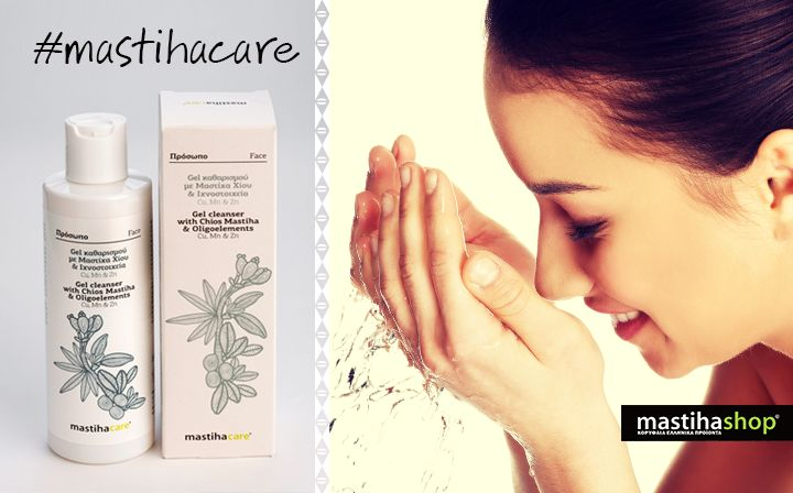 #cleansing #gel #face #mastihacare #beauty #chios #organic