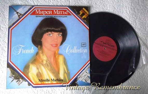 Mireille Mathieu Vintage Soviet Vinyl Record French Music Songs Collectible made in USSR 1980s  This vinyl record was manufactured in the USSR in 1980s. It contains songs of the great French singer Mireille Mathieu - the gold voice of 1970s and 1980s. 33 rpm, 30 cm diameter, good vintage condition, collectable and practical.  If you have any questions please feel free to contact me before placing an order.  1. All records are plain, without deformations. 2. No cracks at all. 3. All records…