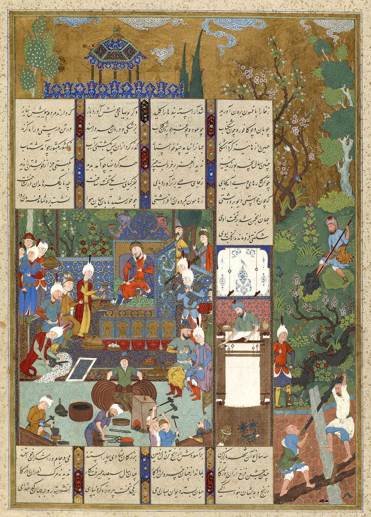 "The Court of Jamshid (Abu'l Qasim Firdausi (935–1020 CE Persian): Shahnama (""Book of Kings"") (c. 16-18 Century CE (?) Islamic Safavid (?) Miniature Painting))"