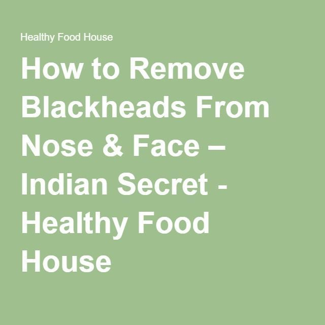 How to Remove Blackheads From Nose & Face – Indian Secret – Healthy Food House #BlackheadsMask
