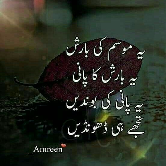 Pin by Tamim Bhai on عکس خیال (With images) | Romantic ...