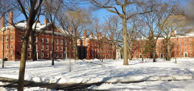 Harvard Debuts Free Online Courses Harvard yard, Harvard