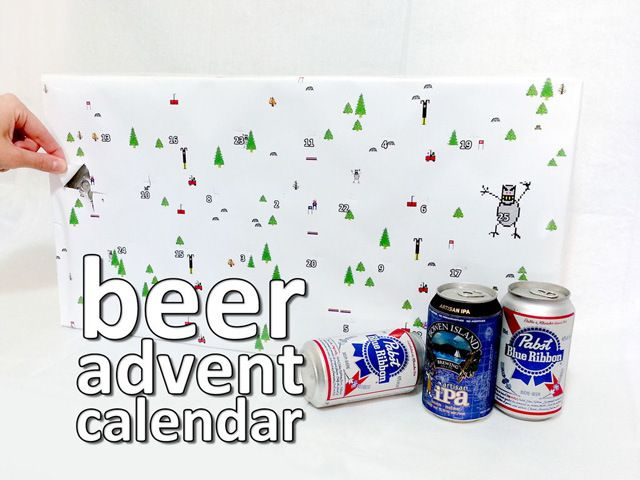 *How To Make Your Own Beer Can Advent Calendar - http://laughingsquid.com/how-to-make-your-own-beer-can-advent-calendar/?utm_source=feedburner_medium=feed_campaign=Feed%3A+laughingsquid+%28Laughing+Squid%29
