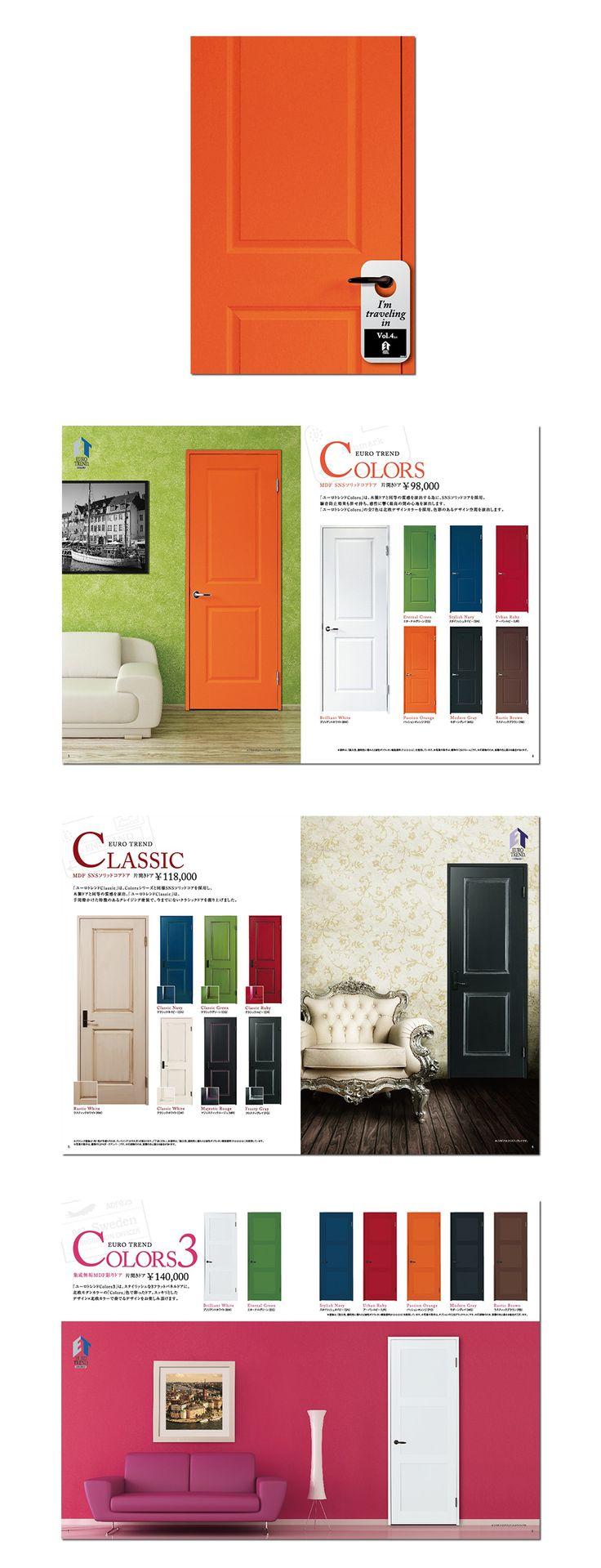 建材商品(ドア)パンフレットデザイン #パンフレット #デザイン #建材 #ドア #名古屋