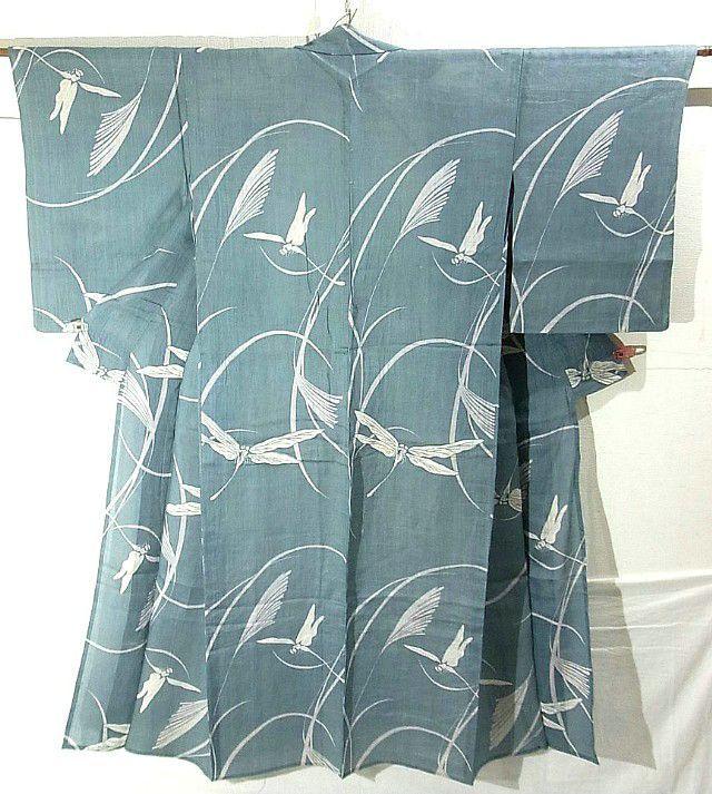 Pale green Kimono with dragonflies