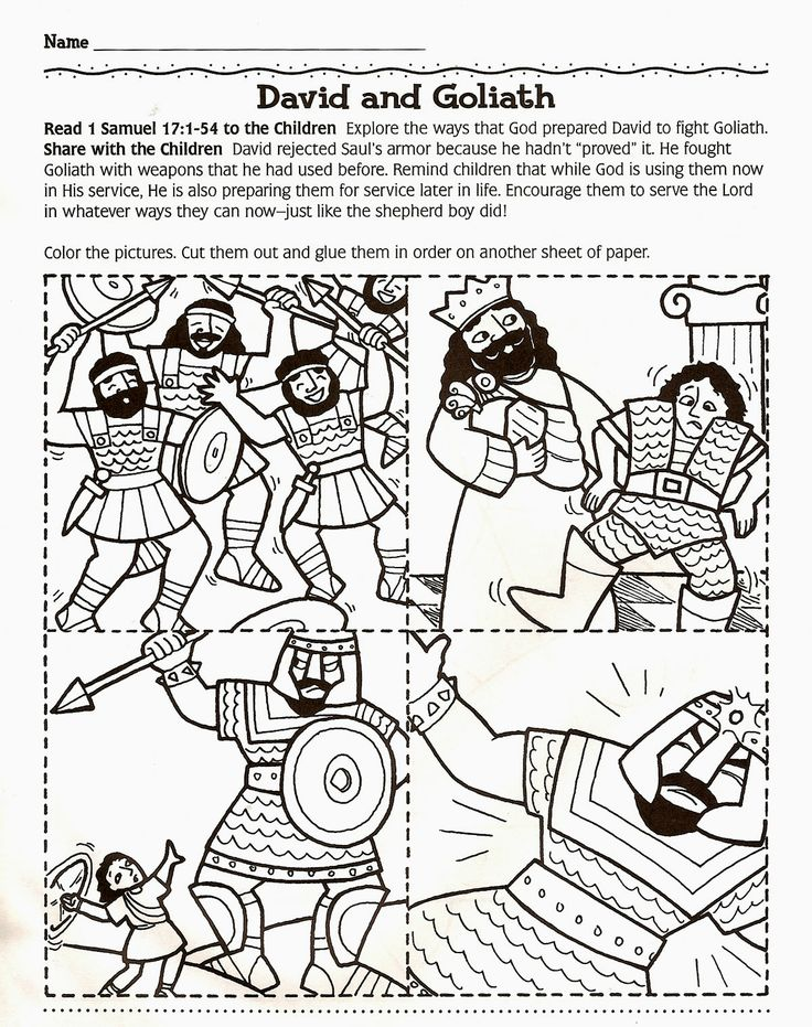 David and Goliath story cards...color, cut out, and glue in order to tell the story