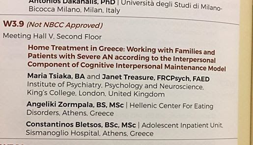 Το Ελληνικό Κέντρο Διατροφικών Διαταραχών συμμετείχε με τη Μαρία Τσιάκα στο Διεθνές Συνέδριο ΔΔ στην Πράγα