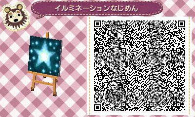 Illumination ground Stars #5<- seen used with Christmas starlight road & Starlight road <-- http://tobimorieko.blog.fc2.com/blog-entry-133.html