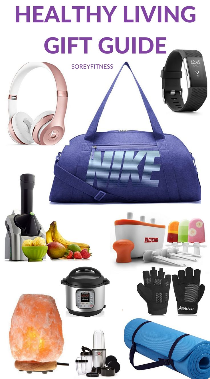 Healthy Gift Guide -  Healthy Living Gift Ideas for Your Fit Family - featuring fitness products | natural products | gifts for her | stocking stuffers | beauty#giftguide#healthygiftguide #giftideas #giftideasforwomen