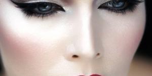 Cómo conseguir unos ojos rasgados
