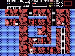 MSX Maze of Galious