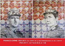 Expo France-Chine 1964-2004 : Le temps de la Reconnaissance et de l'amitié En 50 oeuvres Mairie du 17ème Jusqu'au 23 mai 2014