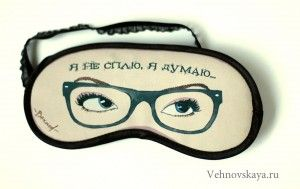 повязка для сна № 6 | Виктория Вехновская