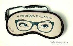 повязка для сна № 6   Виктория Вехновская