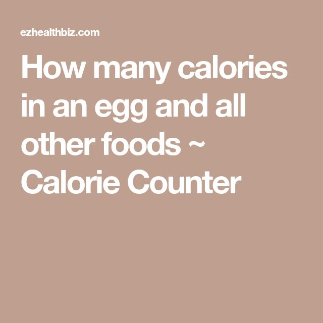 How many calories in an egg and all other foods ~ Calorie Counter