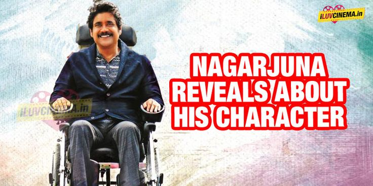 #Oopiri: #Nagarjuna Reveals about his Character