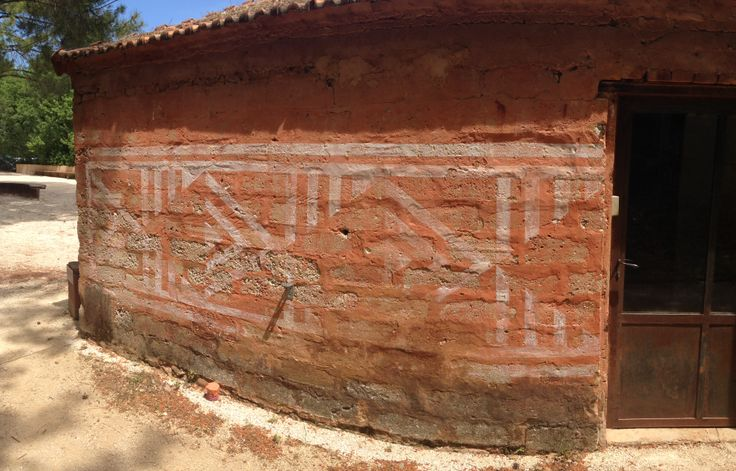 History- an ocher painted wall in Roussillon [Natalie Tribble]