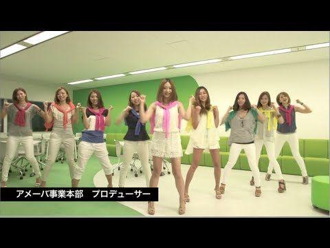 恋するフォーチュンクッキー サイバーエージェントグループ STAFF Ver. / AKB48[公式] - YouTube
