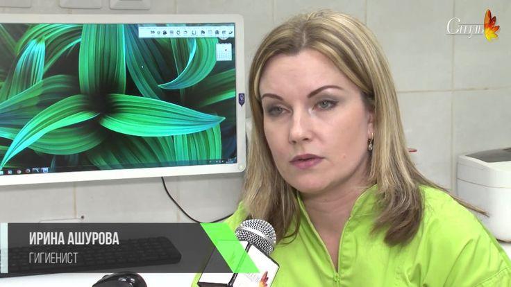 Стоматологический центр имплантации и эстетики доктора Островского.