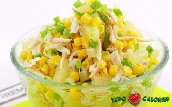 Очень вкусный салат с курицей и ананасами на 100грамм - 78.3 ккал, Б/Ж/У - 7.25/0.99/9.91