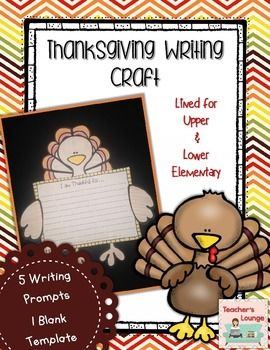 17 best images about writing on pinterest writing for Turkey template for bulletin board