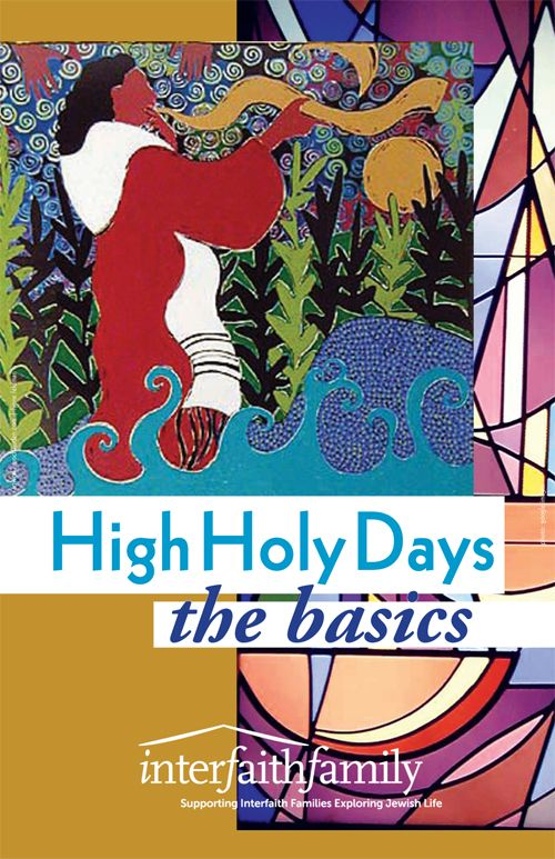 rosh hashanah is the day of
