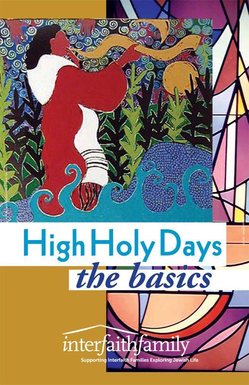 rosh hashanah services denver