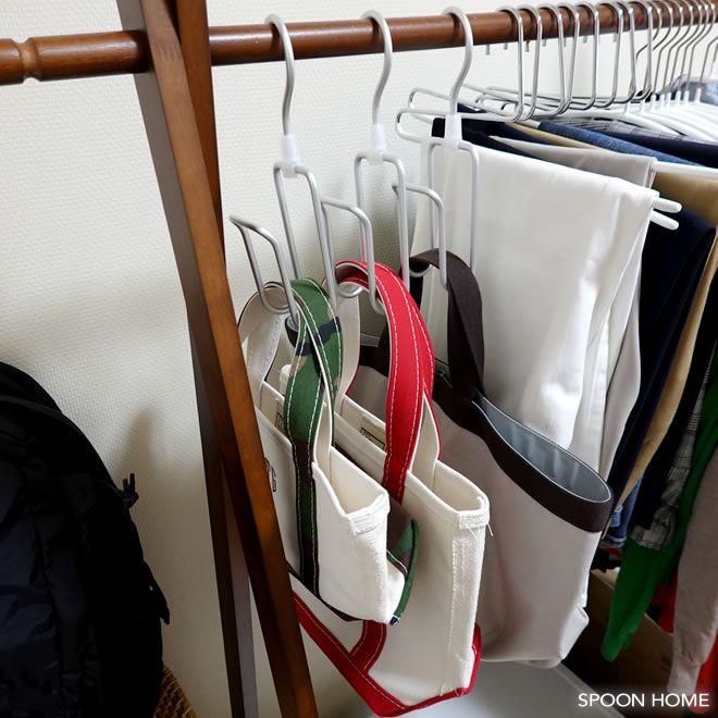 鞄 バッグの収納アイデア 無印良品やニトリ 100均グッズがおすすめ