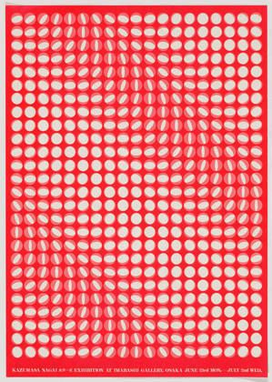 Kazumasa Nagai, Exhibition at Imabashi Gallery (1969)   Kazumasa Nagai (Japanese, born 1929)