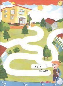 Mazes to Print for preschool and kindergarten