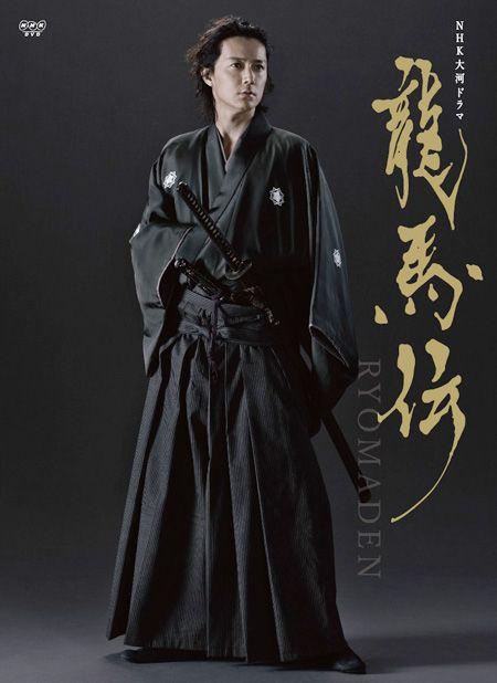 """Ryoma-den"" - Ryoma Sakamoto by Masaharu Fukuyama/龍馬伝/福山雅治/kimono"
