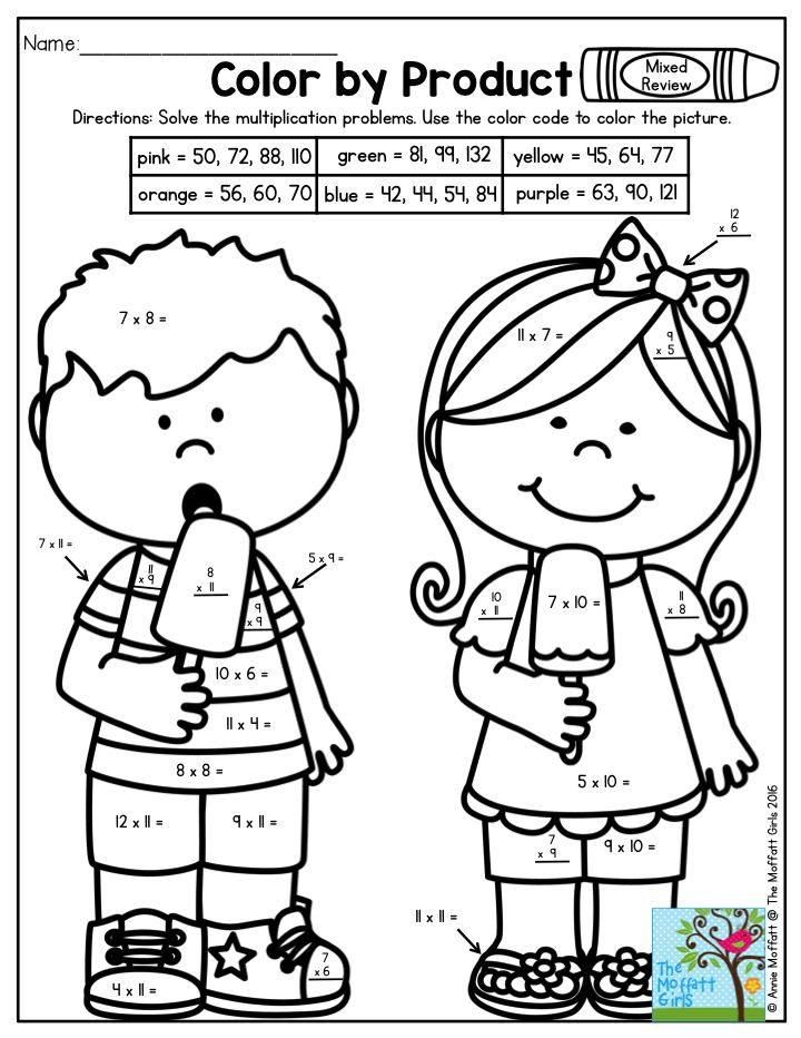 183 best Multiplication images on Pinterest | Elementary schools ...
