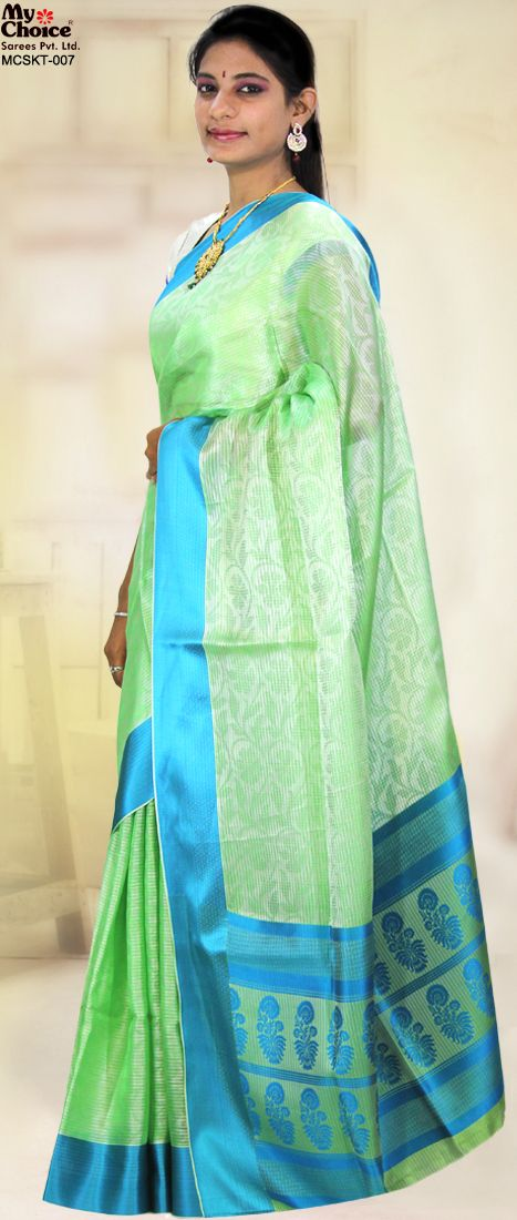 Fancy Kota Saree...