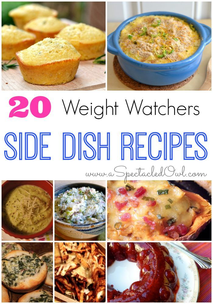 20 Weight Watchers Side Dish Recipes - A great way to eat what you love but still lose weight